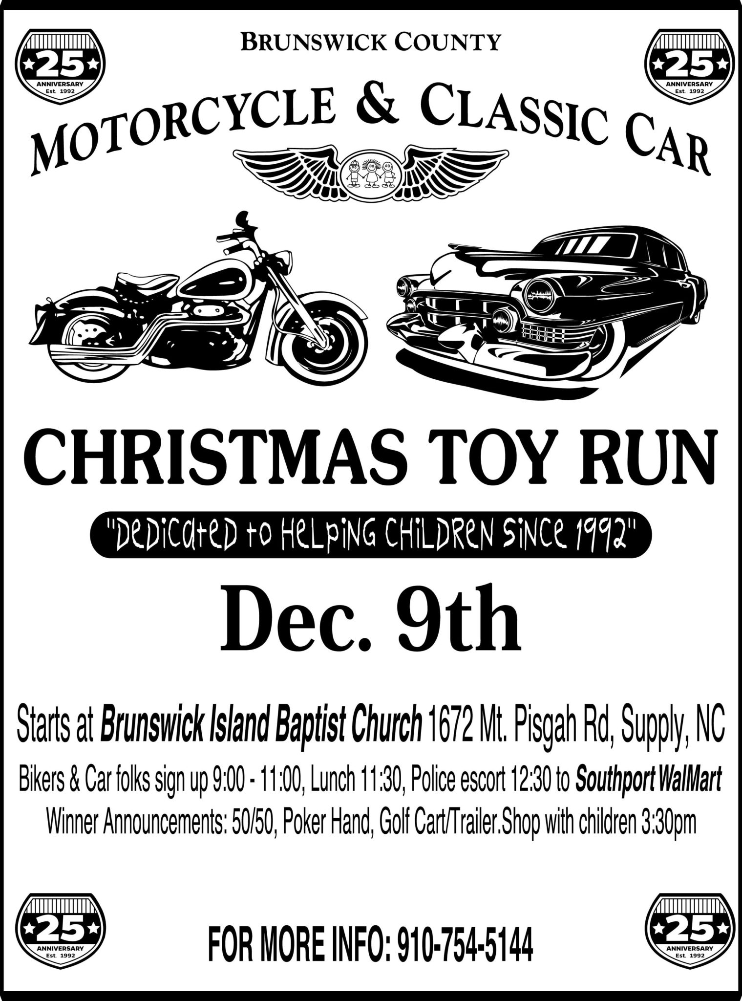 Toy Run | The Sign Shoppe